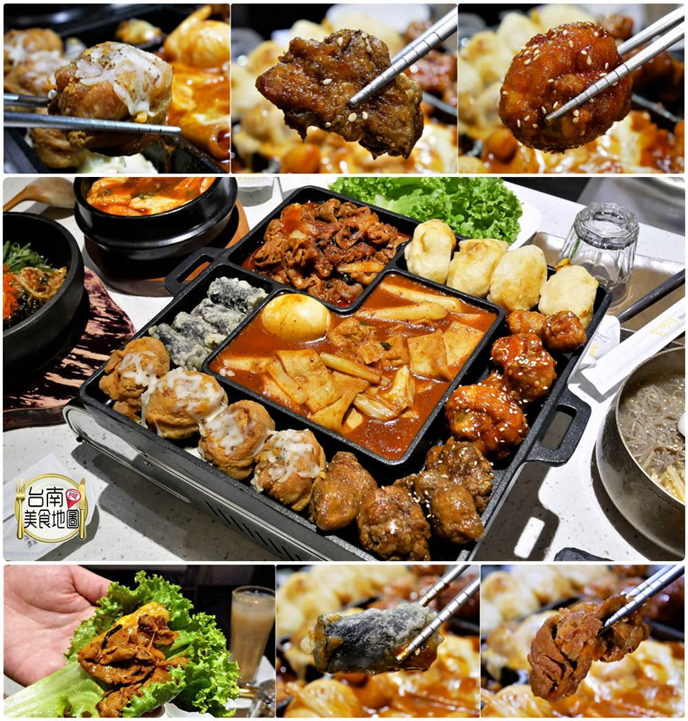 受保護的文章:【台南-中西區美食】超誘人起司瀑布的迷宮拼圖❤就在『哈摩尼』的韓式套餐新選擇啦L(*OεV*)E