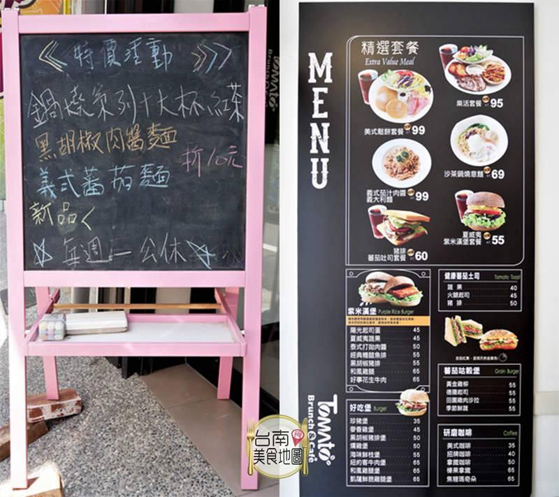 台南美食-蕃茄村早午餐善化中正店