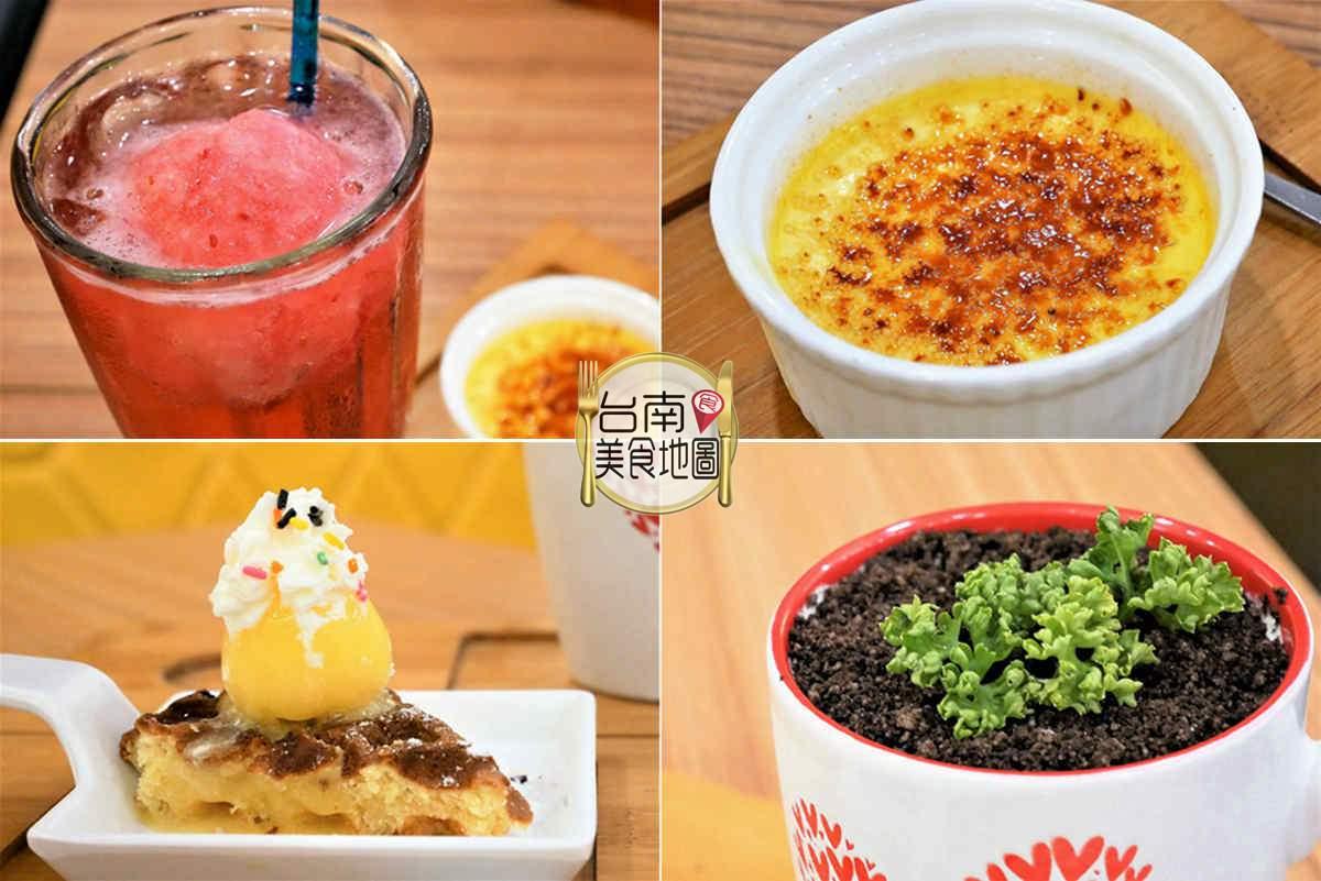 台南美食-親子餐廳MicasaRecipe