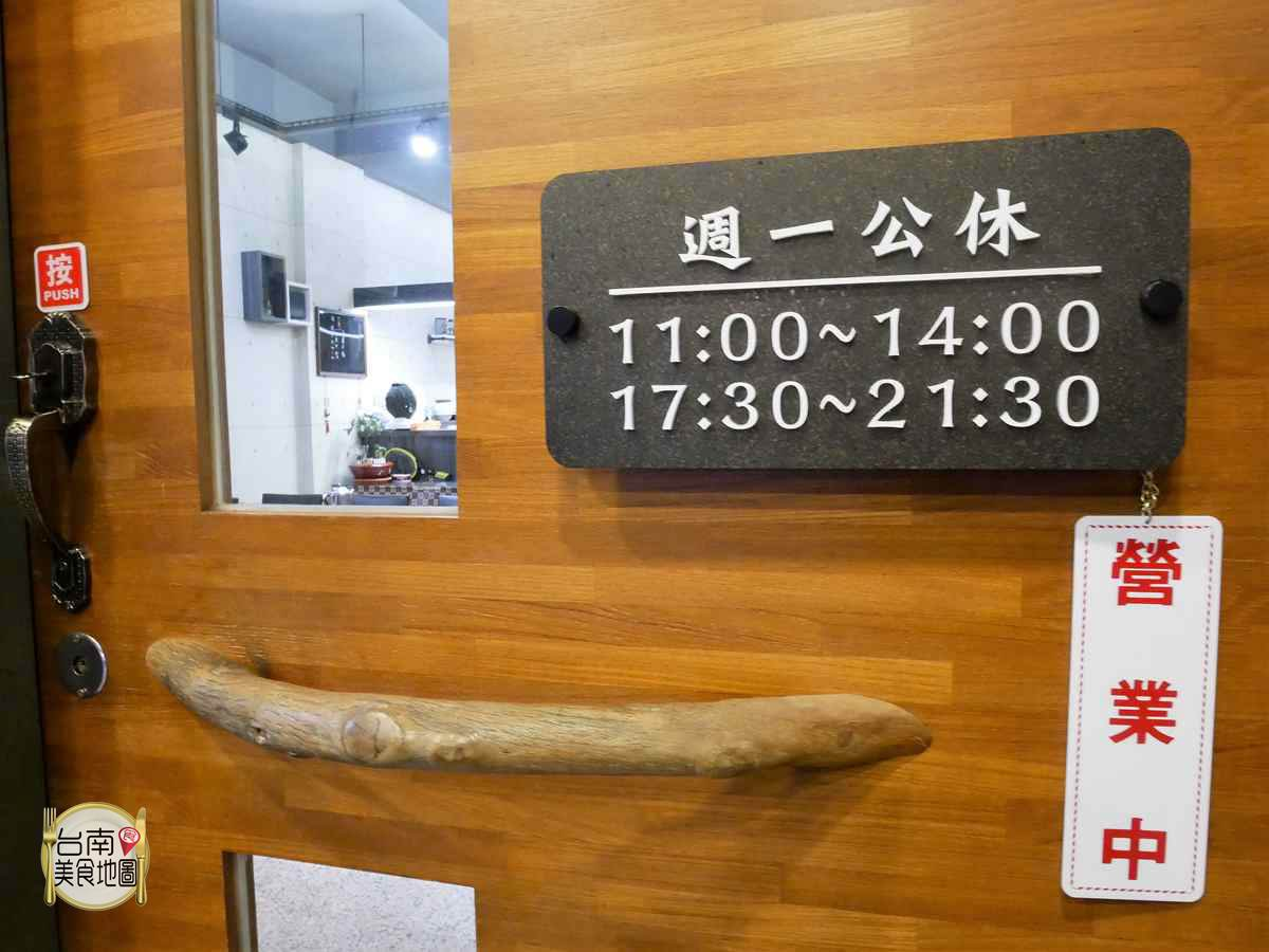 台南日本式美食-日銘手作リ壽司お造り燒物揚物
