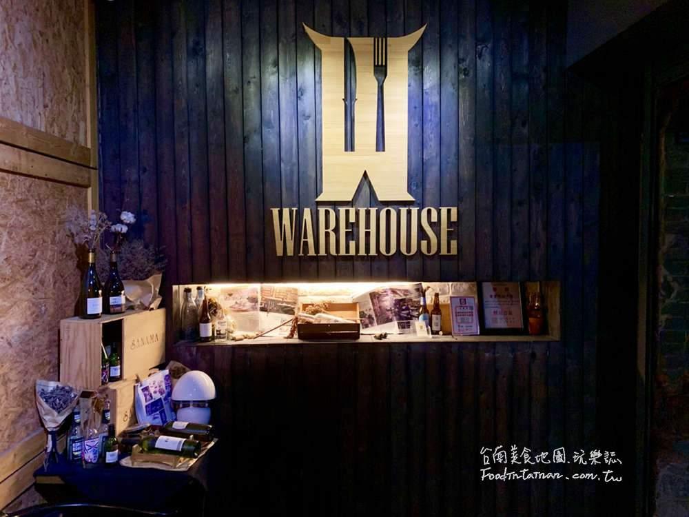 食倉餐酒館 The Warehouse Brunch & Bistro