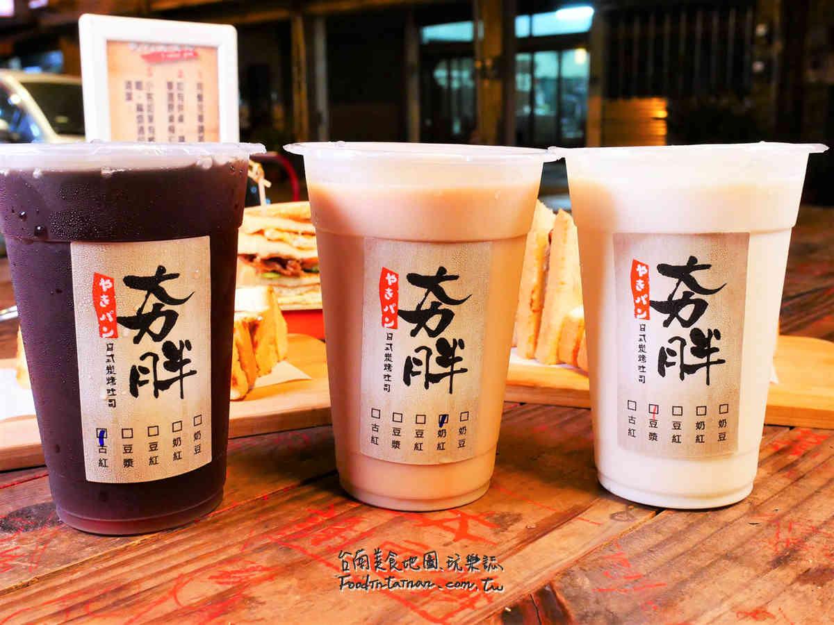 台南小吃美食宵夜點心-夯胖 日式炭烤吐司-台南總店