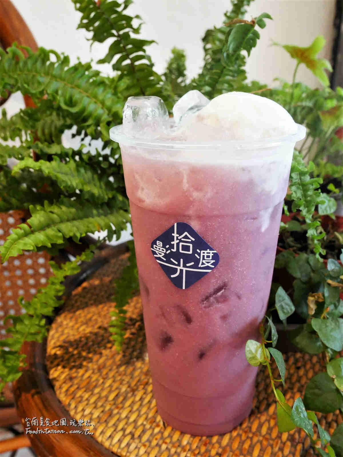 台南飲料美食小點-漫渡拾光手作茶飲-西門店