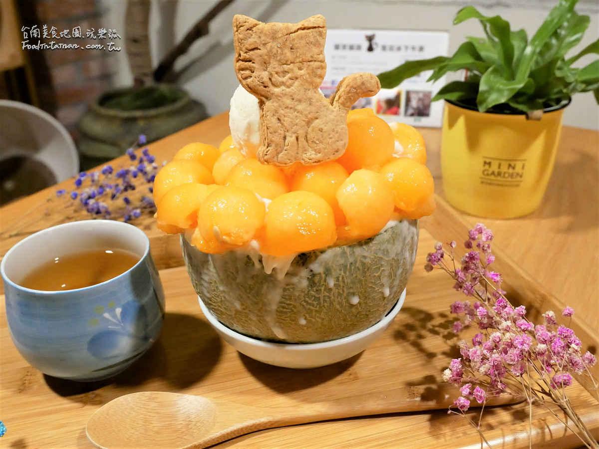 台南美食水果點心甜點-貓言貓語雪花冰下午茶
