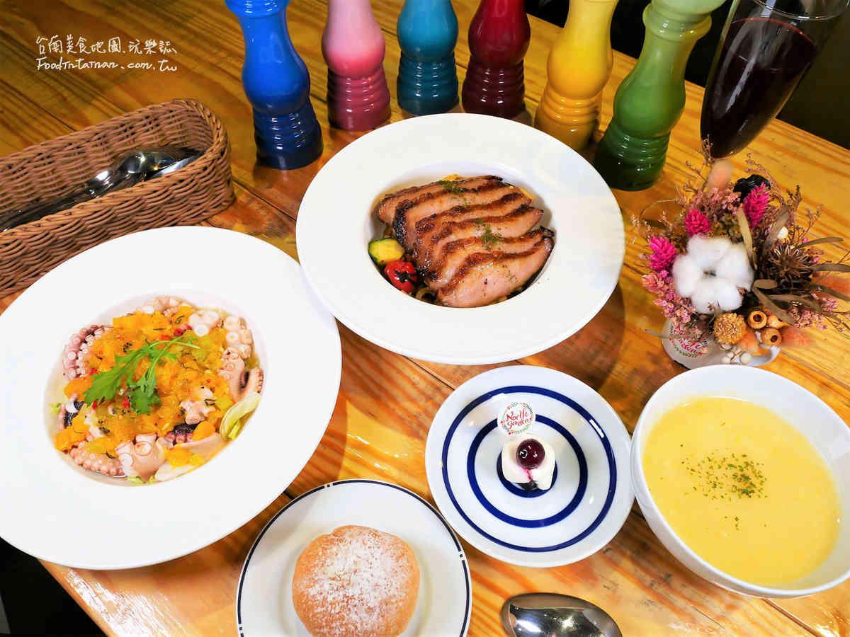 台南慶生聚餐外燴套餐美食-北園義法小館 North Garden