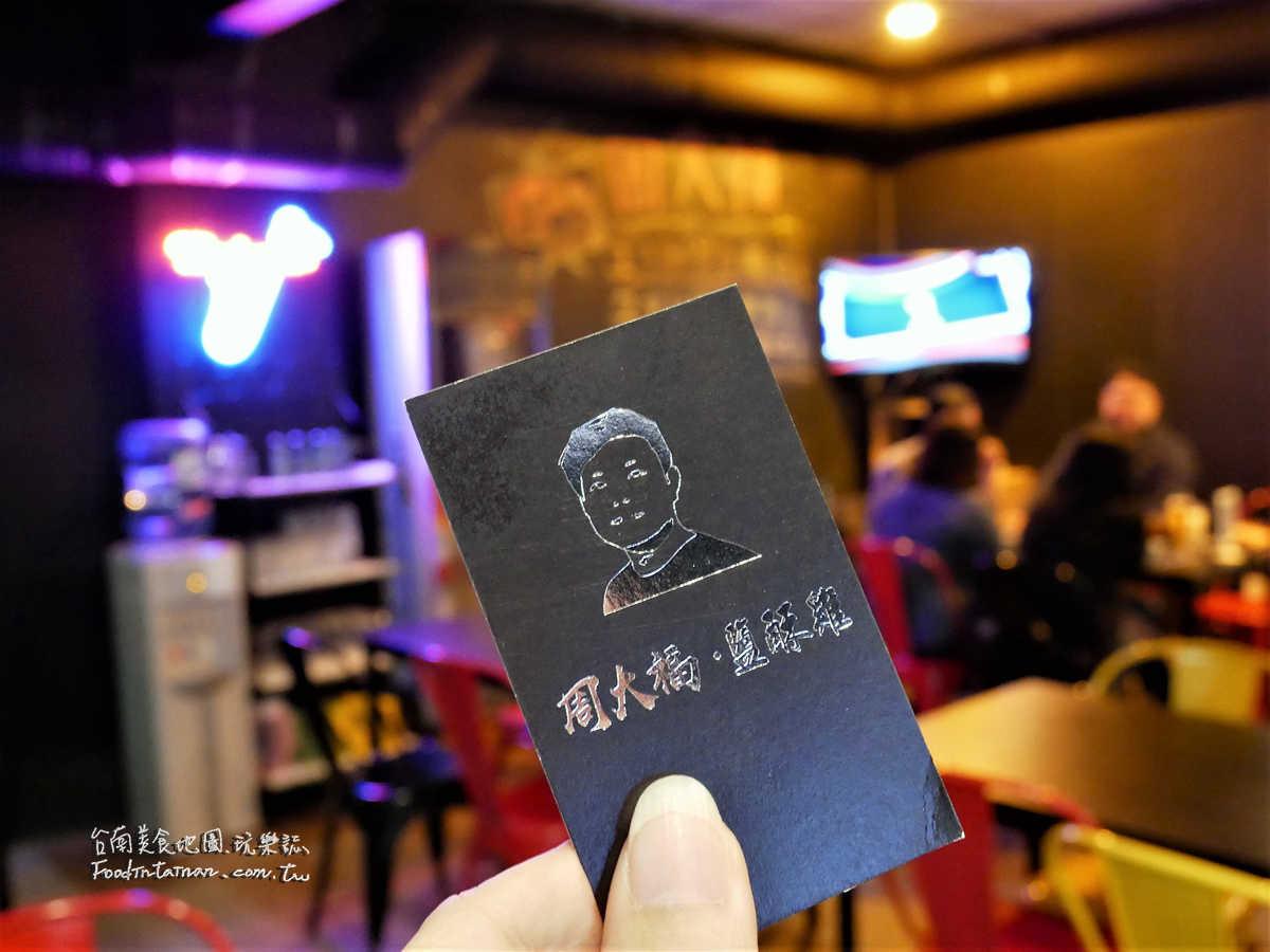 台南美食晚餐點心宵夜-周大福鹽酥雞