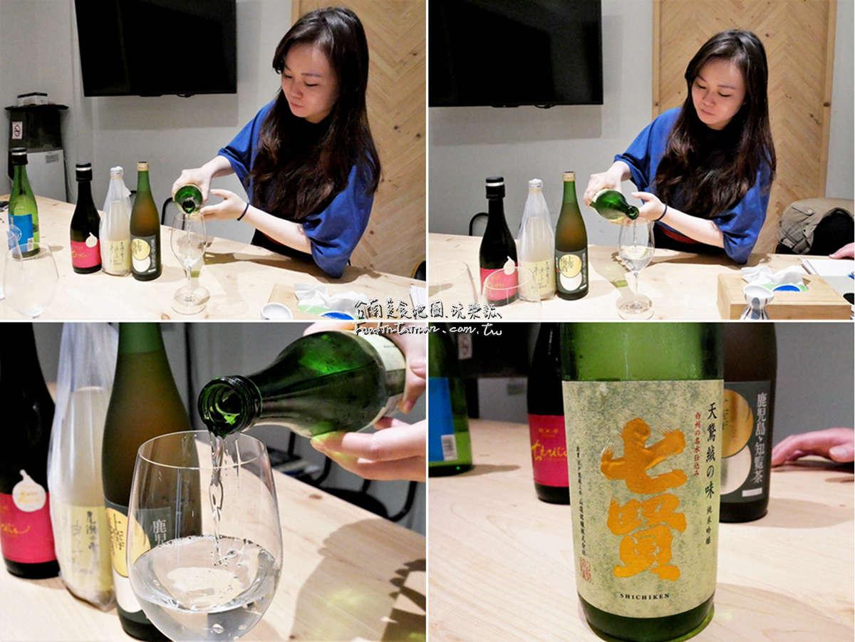 台南推薦酒吧清酒水果酒伴手禮盒-鑫酒藏-日本酒專賣
