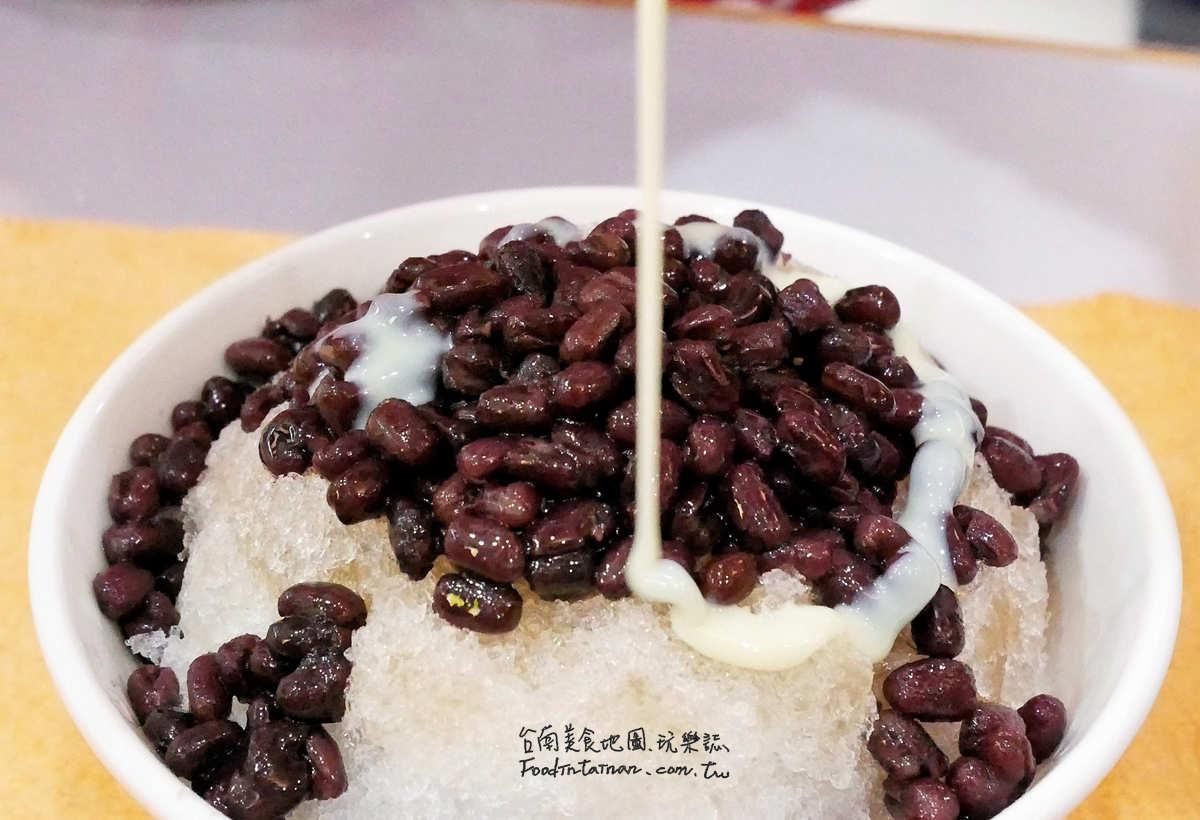 台南古早味手工剉冰刨冰推薦-圓子秀八寶冰