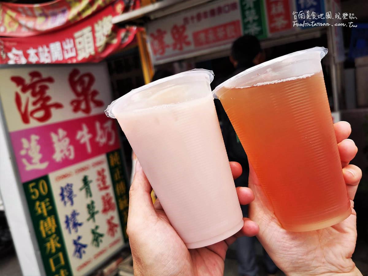 台南白河推薦必喝老店飲料-淳泉蓮藕茶