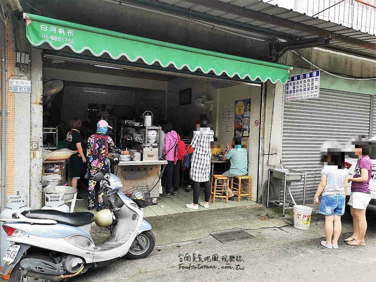 台南白河隱藏版無名麵攤美食推薦-莊良伯麵店