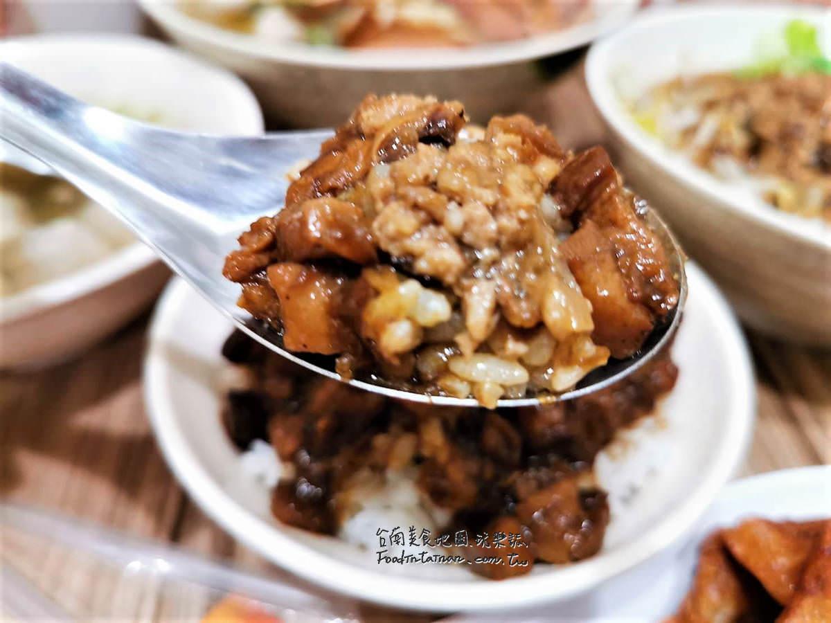 台南推薦午餐晚餐台式餐點小吃-高手沙茶魷魚羹永福店
