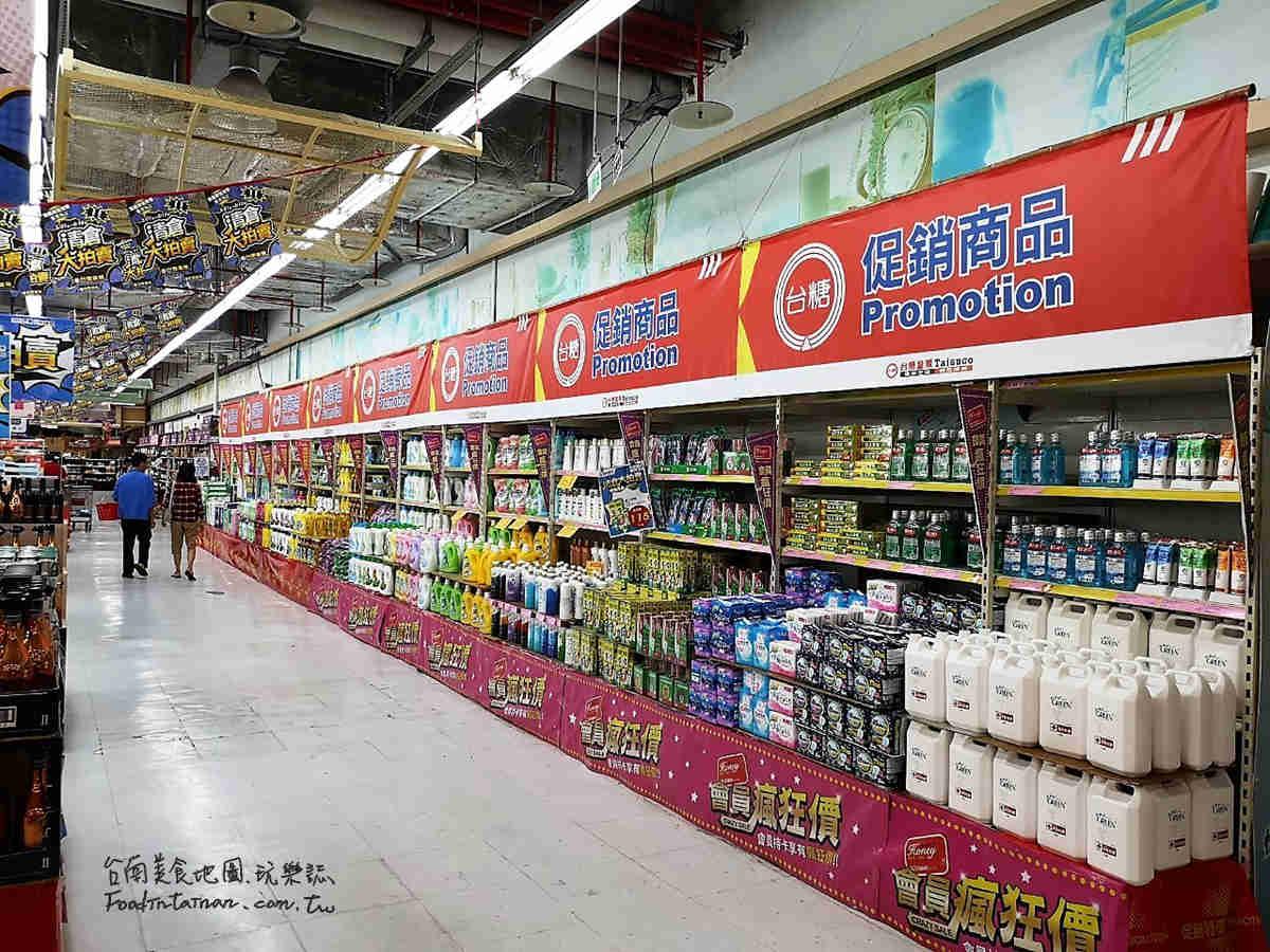 台南台糖嘉年華購物中心仁德量販店