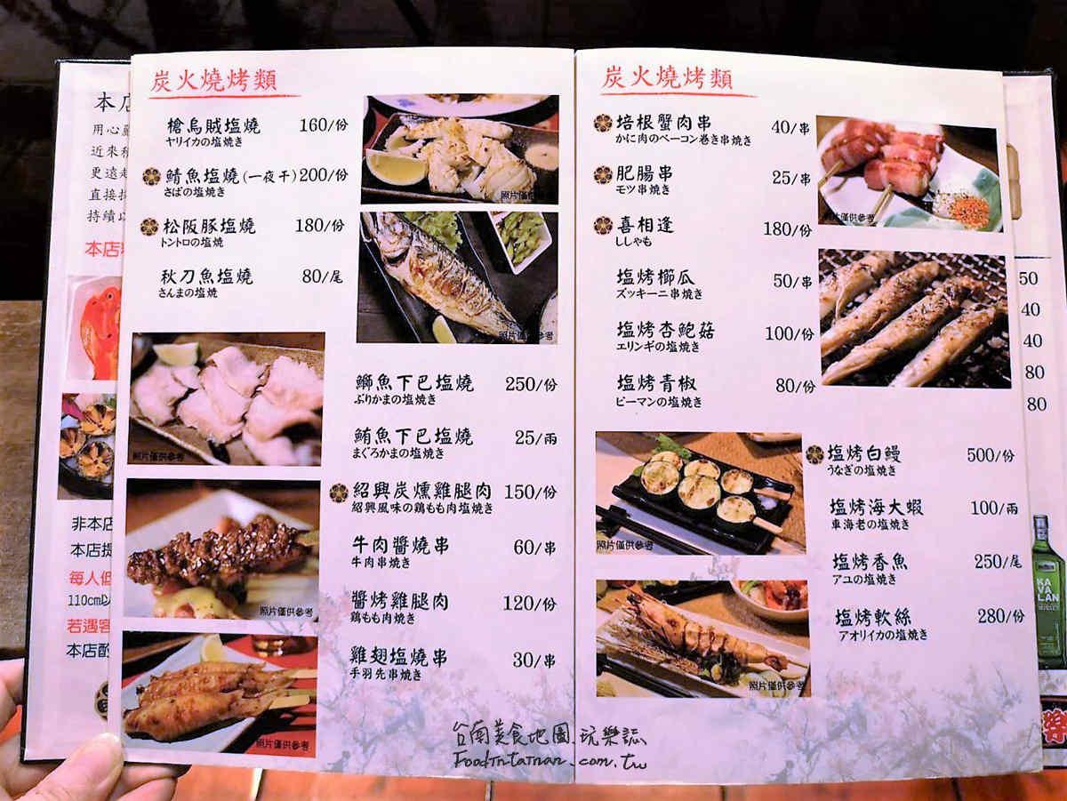 台南推薦客製化美食聚餐日式料理-銀樂日式手創料理