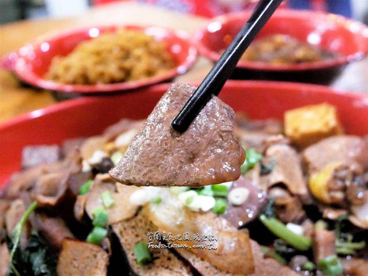 台南平價銅板晚餐宵夜美食推薦-瘋格滷味(總店)