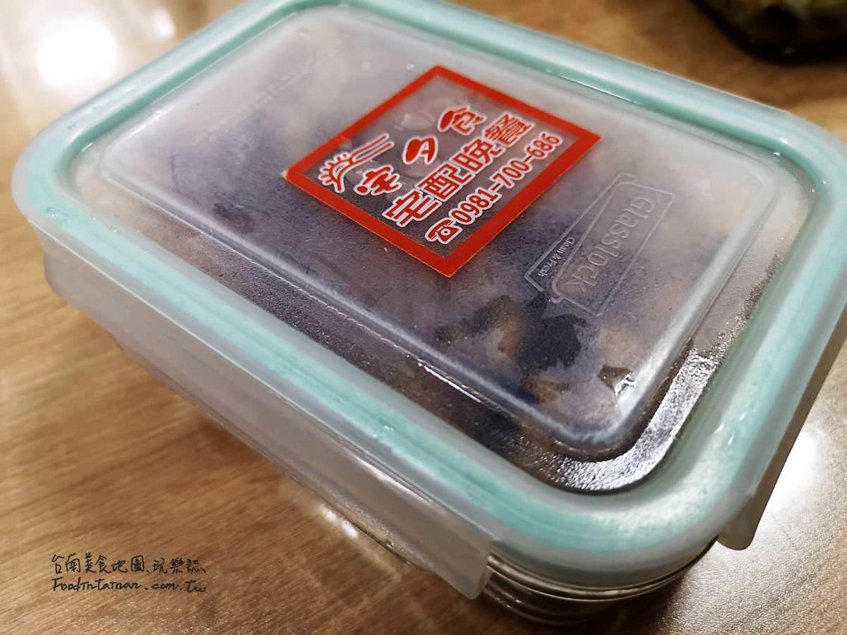 台南輕鬆家常在家吃美食推薦-宅夕食-宅配晚餐