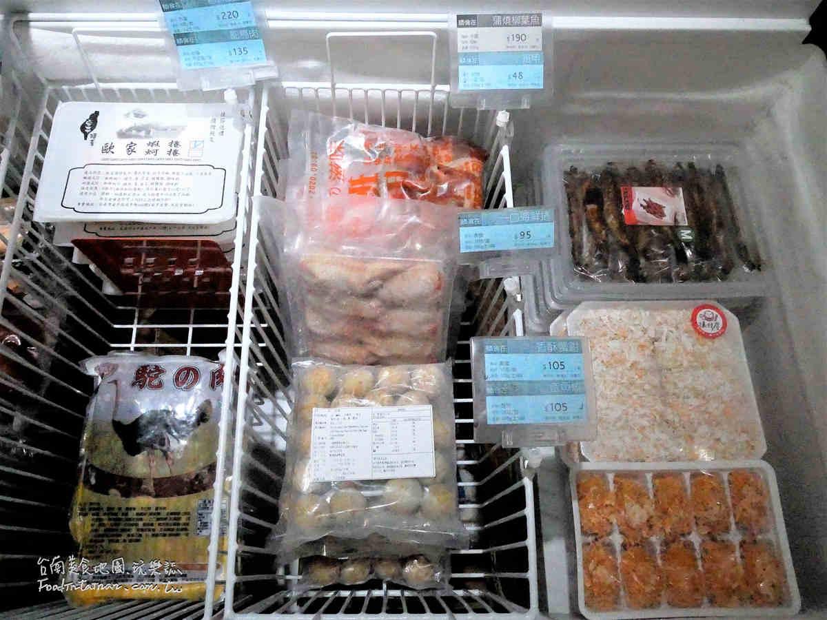 台南網路宅配訂購零售冷凍海鮮盤商鮑魚烏魚子伴手禮盒-購食在生鮮食品專賣