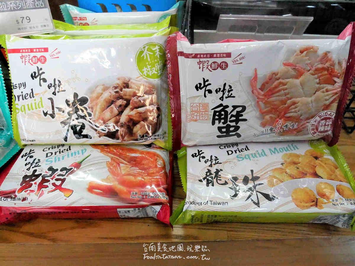 台南宅配零售冷凍海鮮盤商鮑魚烏魚子伴手禮盒-購食在生鮮食品專賣