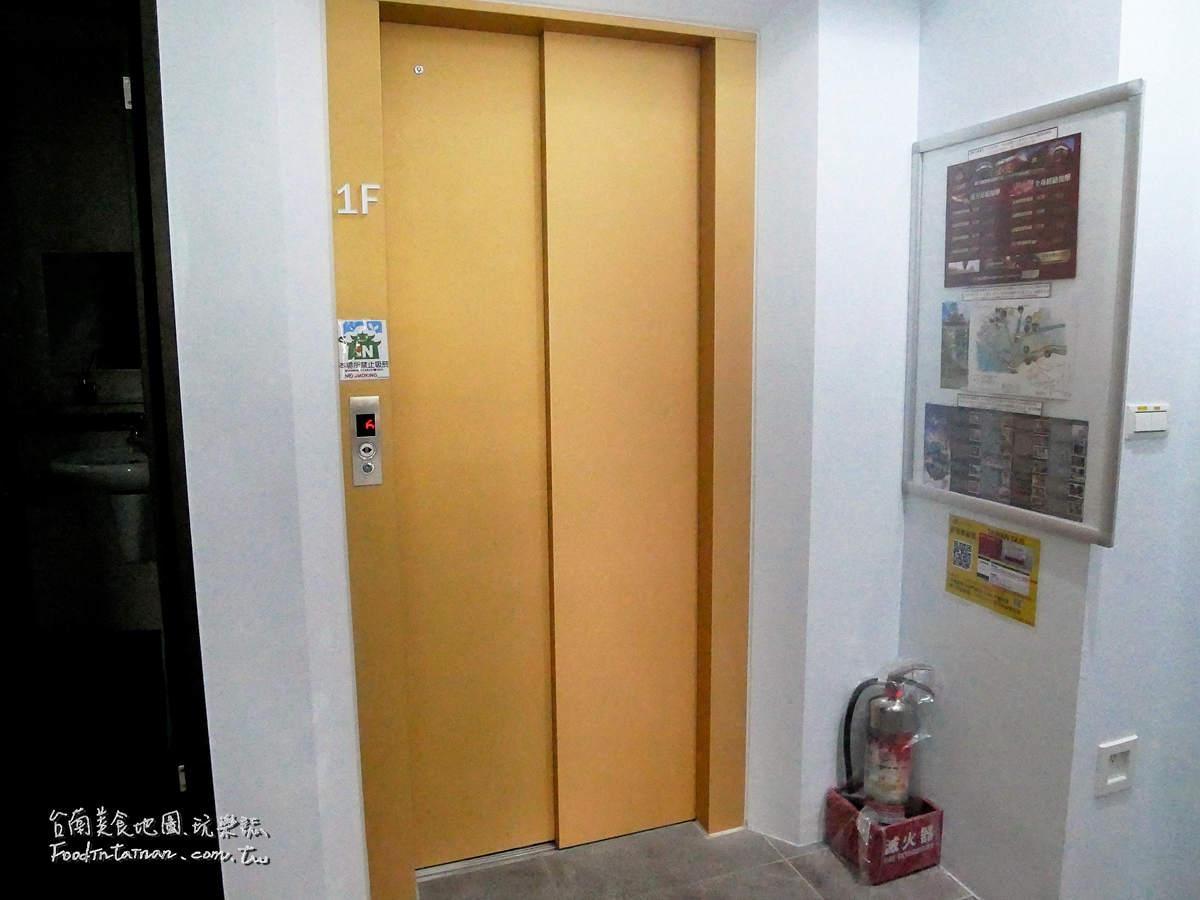台南包棟溜滑梯主題親子電梯民宿-樂遊親子民宿