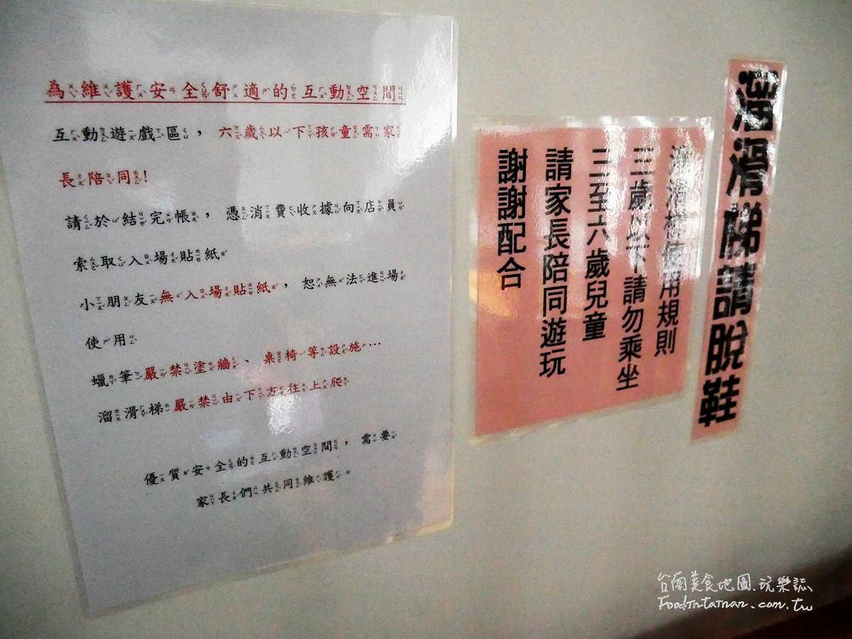 台南推薦平價親子餐廳兒童遊戲區手工粉圓虎山鮮奶-等咧粉圓-古早味茶飲五妃概念店