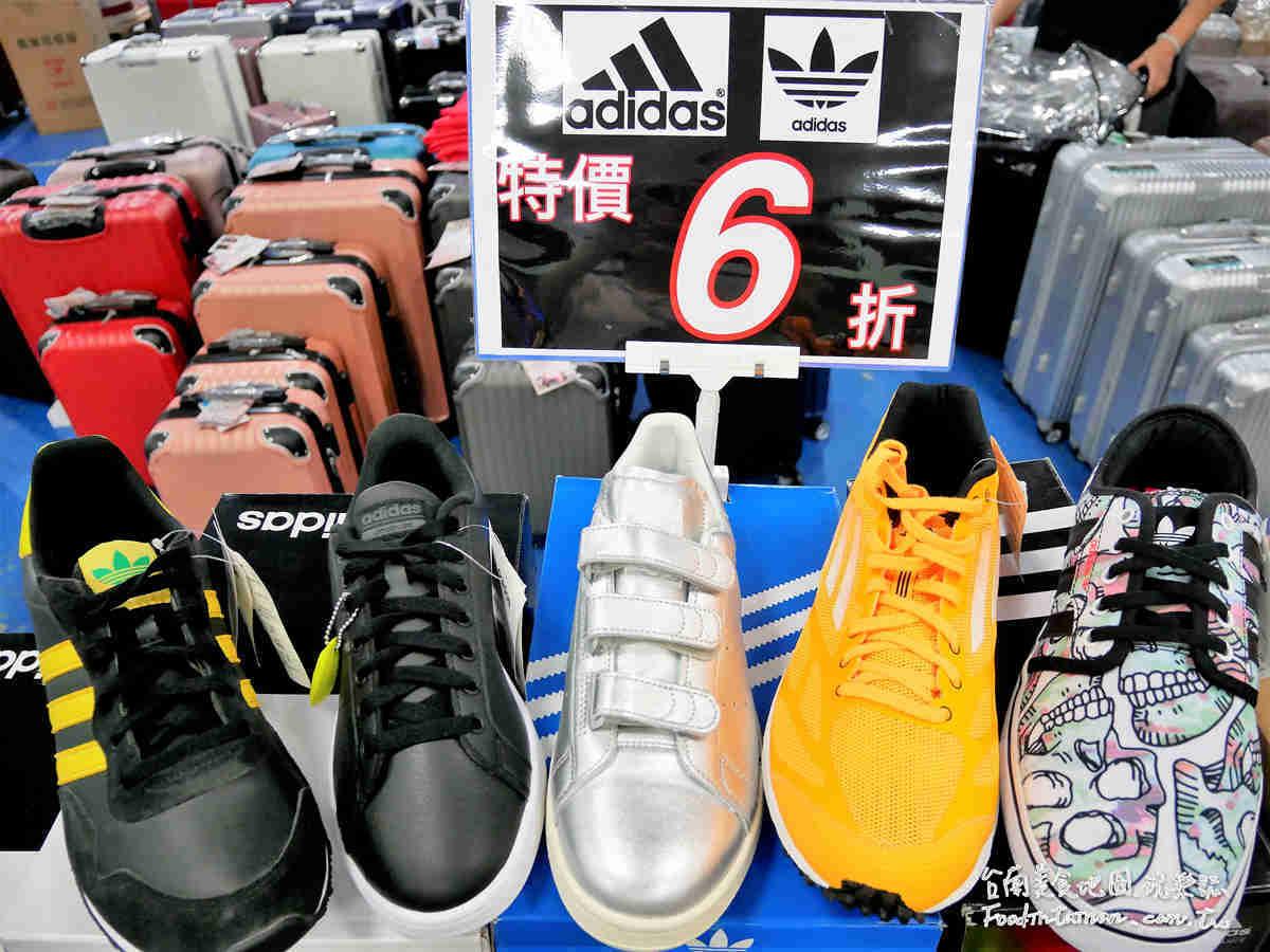 台南衣服、褲子、鞋子、行李箱、內衣褲、五金百貨用品大型冷氣拍賣場特賣會