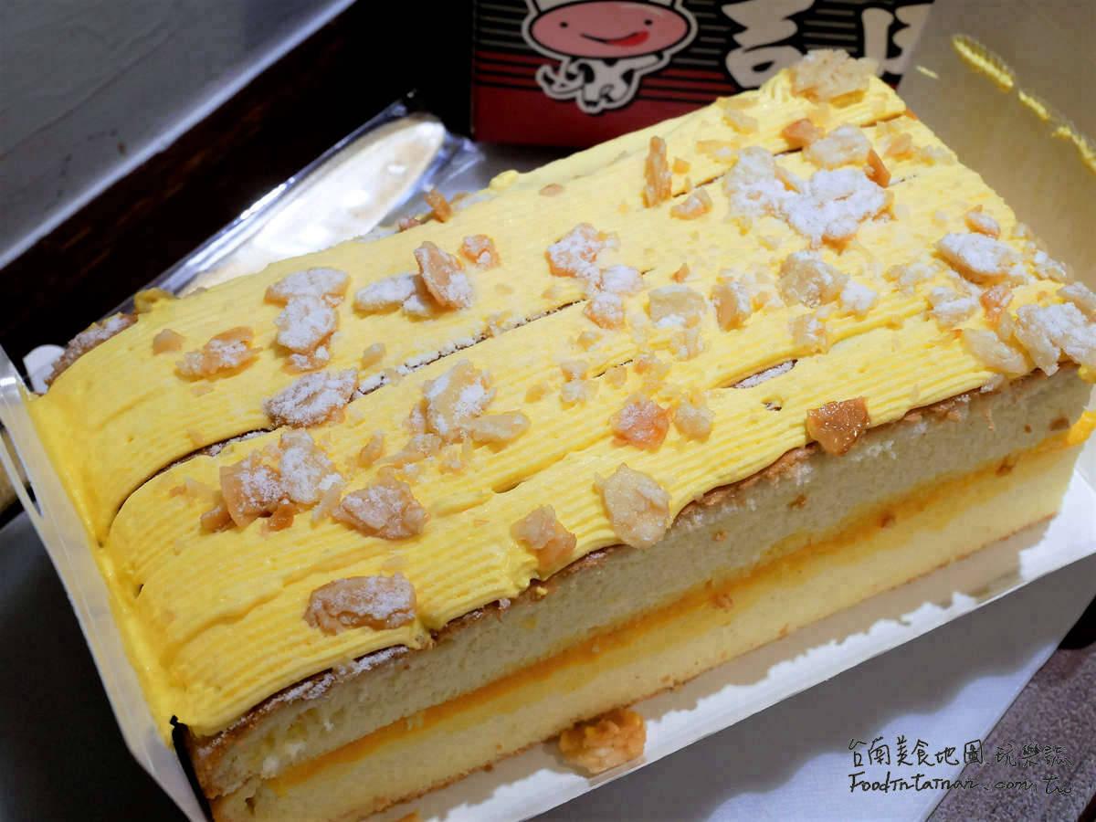 台南早餐下午茶點心推薦古早風味蛋糕宅配伴手禮-吉田家烘焙坊