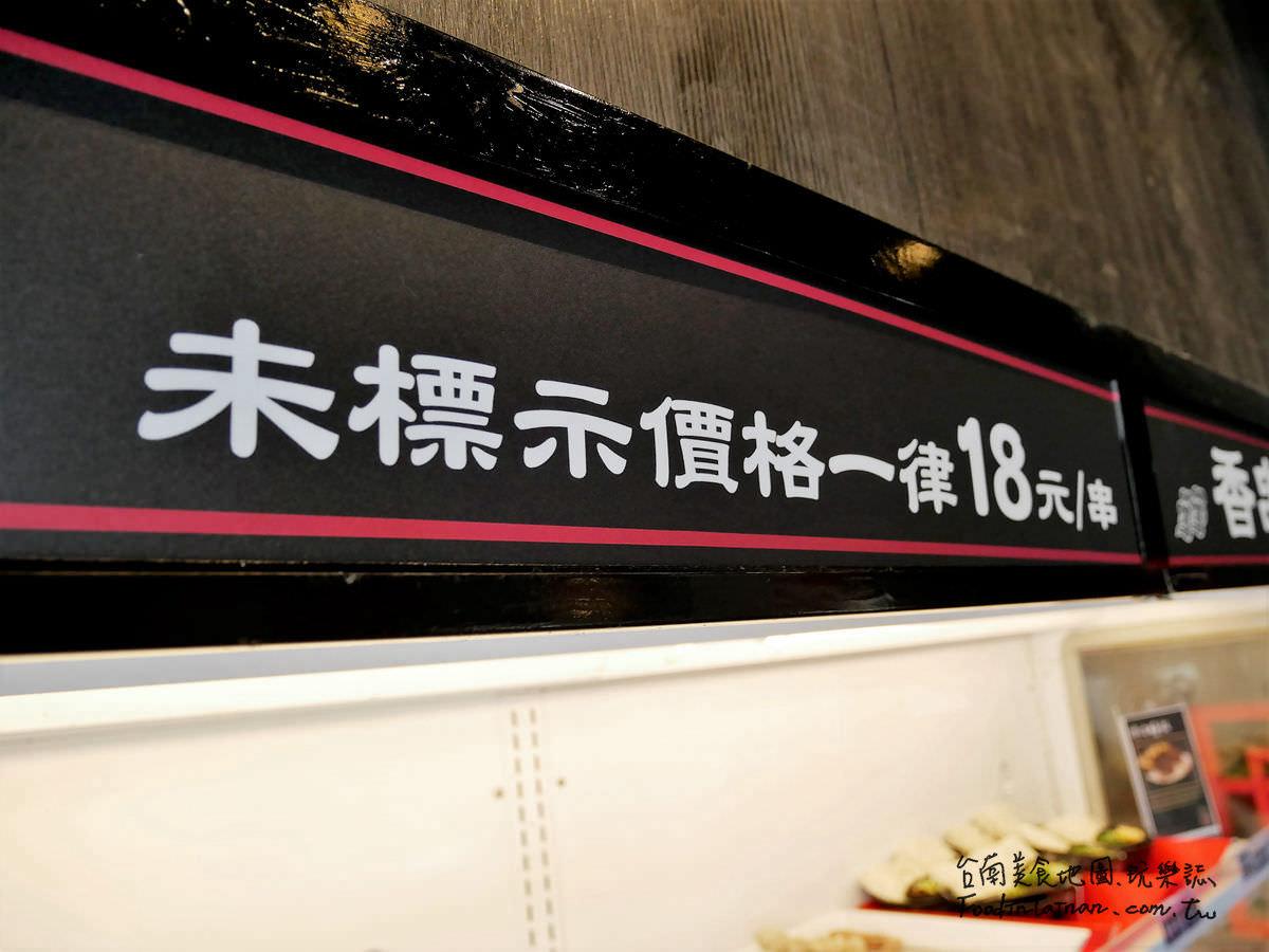 台南午餐晚餐宵夜推薦平價擼串串串香豚骨昆布巴適麻辣火鍋-川囍紅湯串串鍋