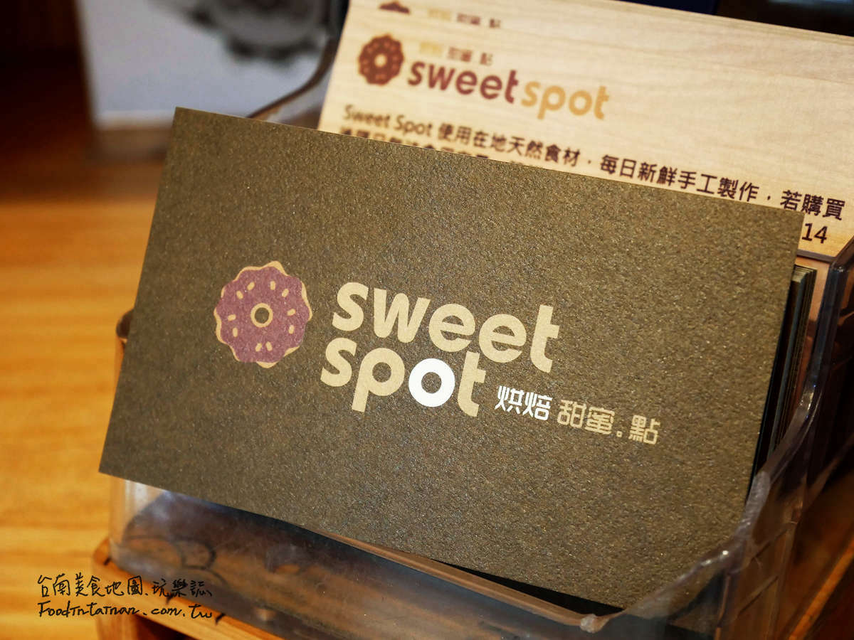 台南推薦伴手禮點心下午茶Q胖日式貝果法式塔-甜蜜點-日式貝果專家 the Sweet Spot