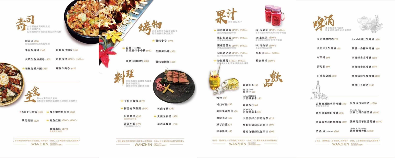 台南聚餐慶生推薦當季時令海鮮料理餐廳-丸珍水產 Anping seafood market