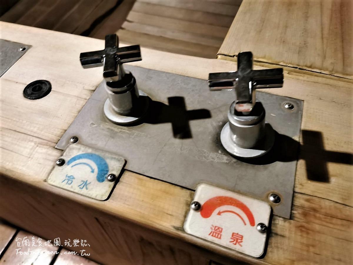 大台中地區首家取得溫泉標章的碳酸氫鈉泉質檜木湯屋-大台中地區首家取得溫泉標章