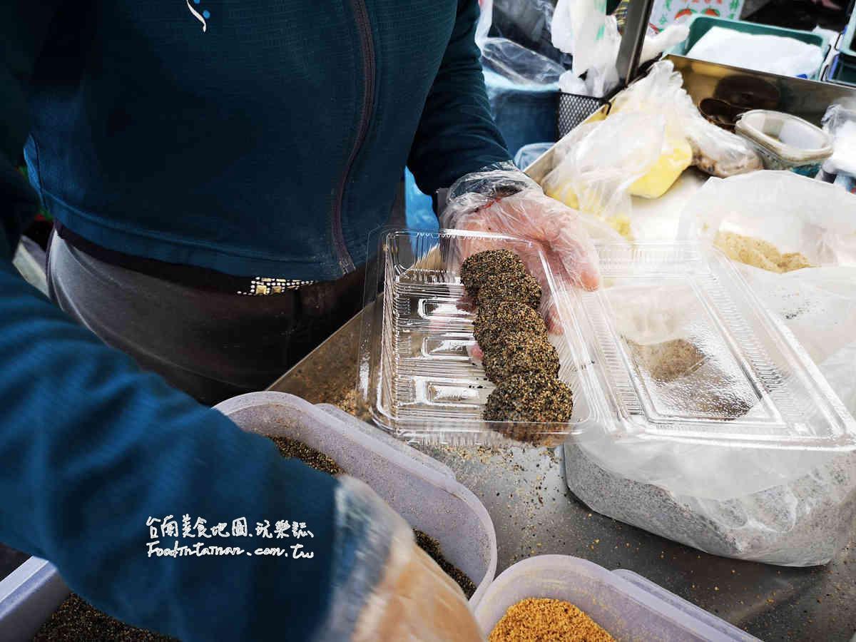台南推薦5元平價傳統零嘴小吃-麻糬阿瑛