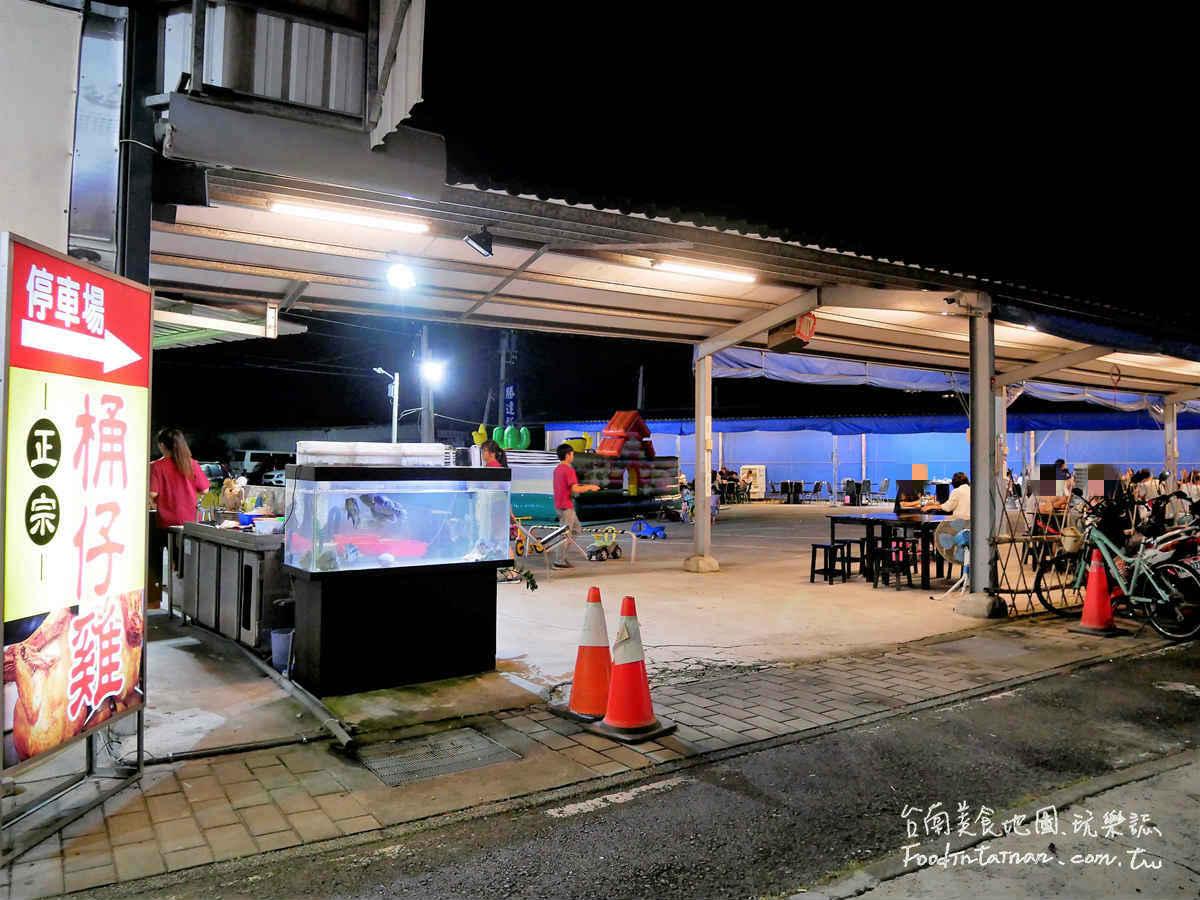 台南推薦平價台式海鮮燒烤桶仔雞快炒熱炒泰國蝦料理餐廳-945夯海鮮燒烤