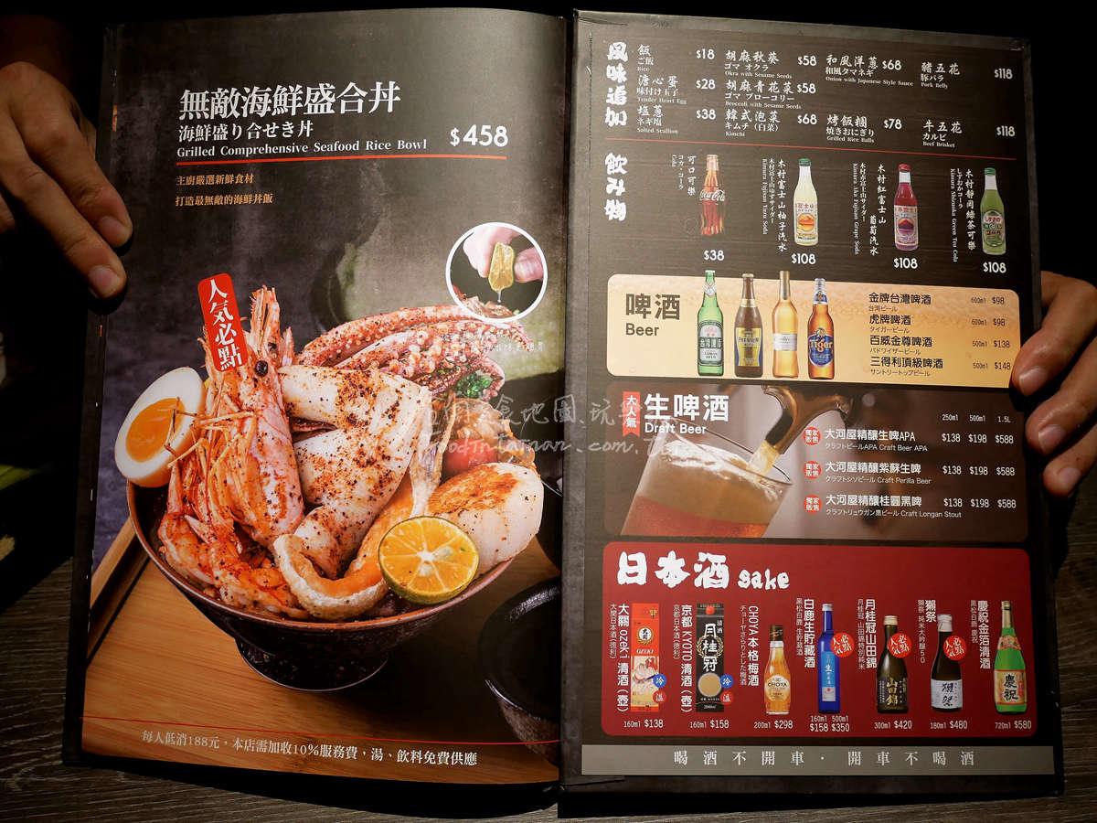 台南推薦丼飯串燒喝酒小酌日式居酒屋-大河屋燒肉丼串燒台南西門店