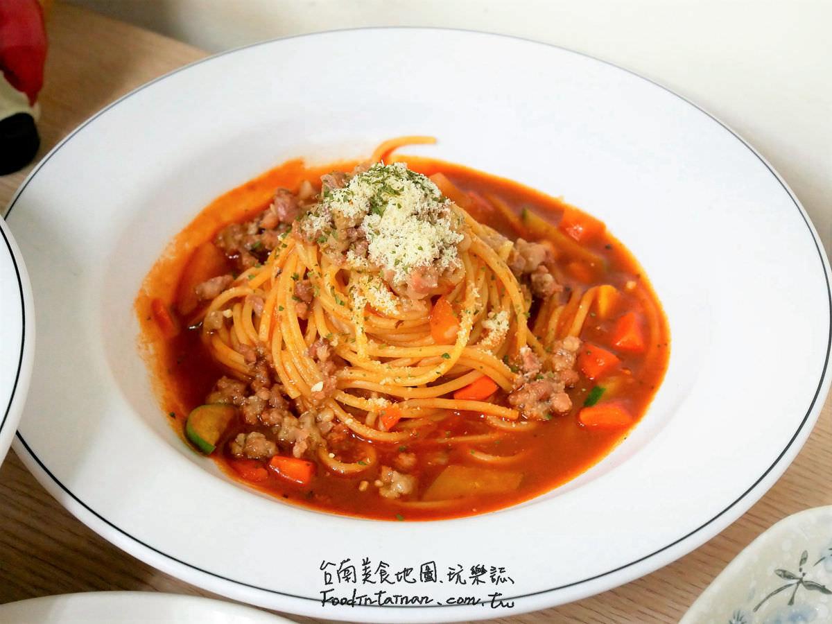 台南推薦銅板平價義大利麵料理-Da Da Pasta 義大利麵 大大義大利麵