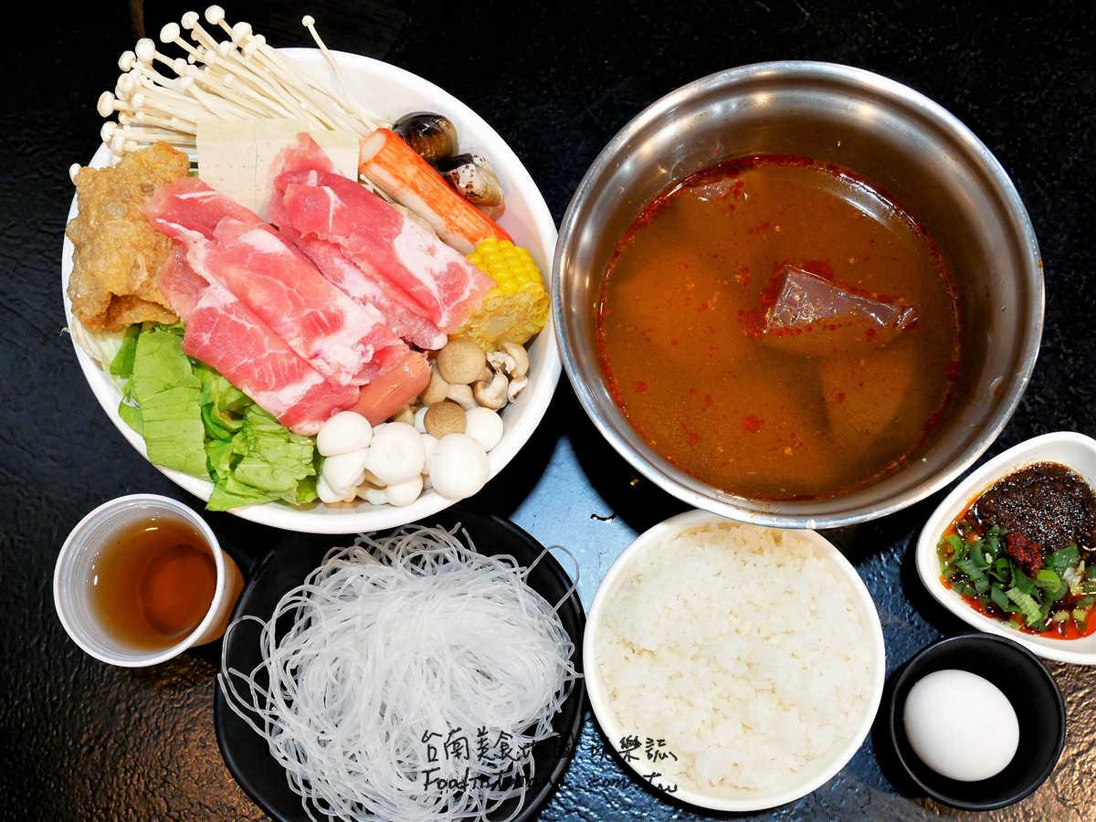 台南平價餐廳推薦包場學生證優惠-全家鍋物丼飯咖哩定食