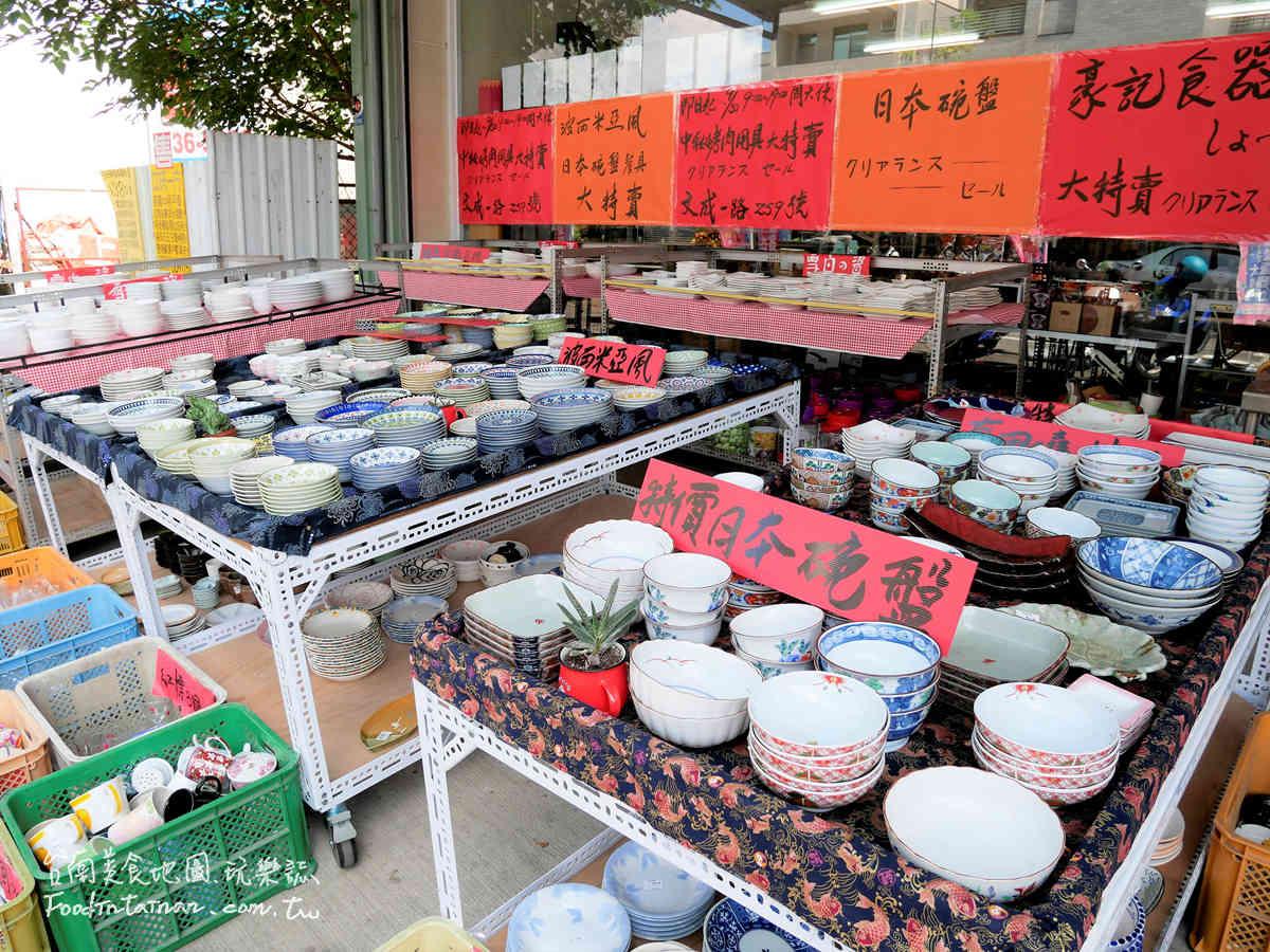 台南推薦全台知名賣場大盤商批發價零售日本韓國進口精品瓷器碗盤組中秋烤肉器具組合-豪記食器しょっき