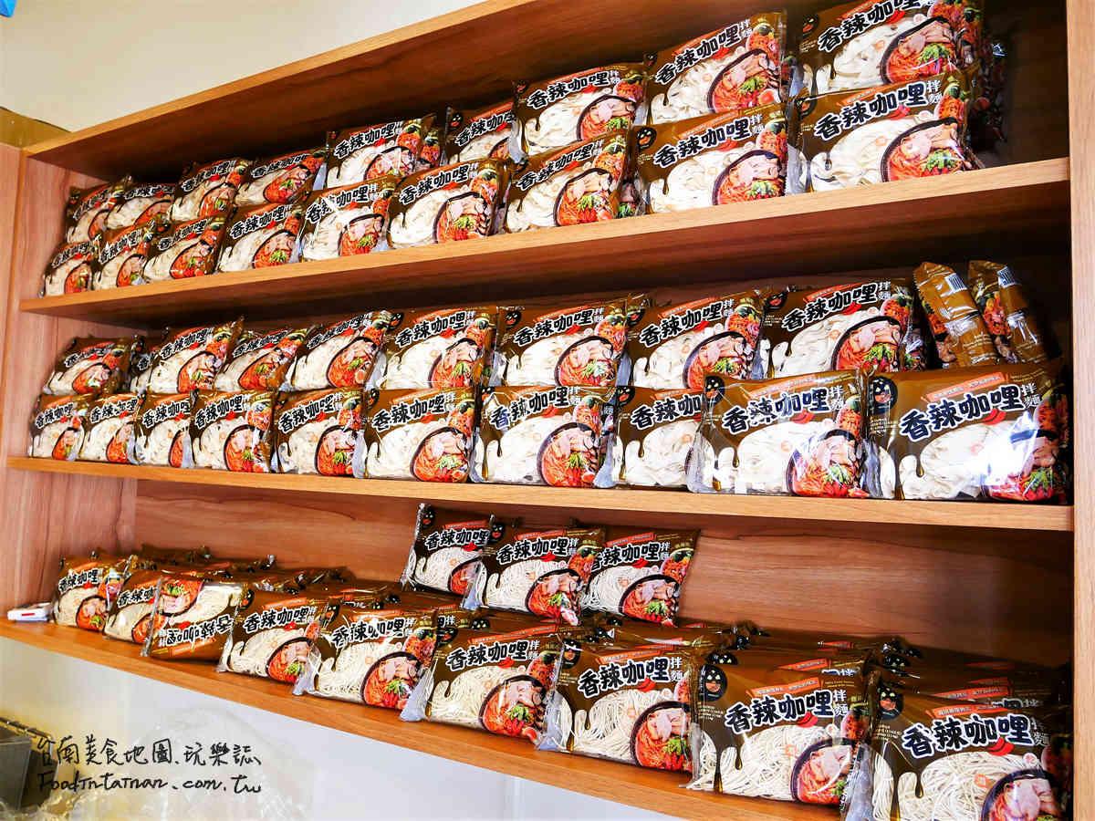 台南推薦夏季熱天消暑開胃天然健康涼拌麵-淋老師手工養生拌麵