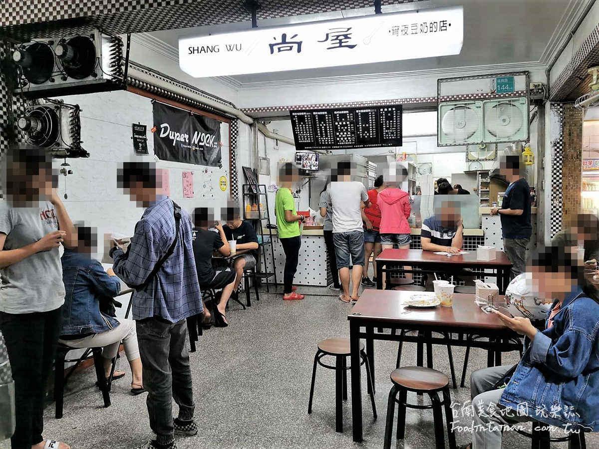 台南新營區晚餐宵夜小資平價選擇-尚屋宵夜豆奶專賣店