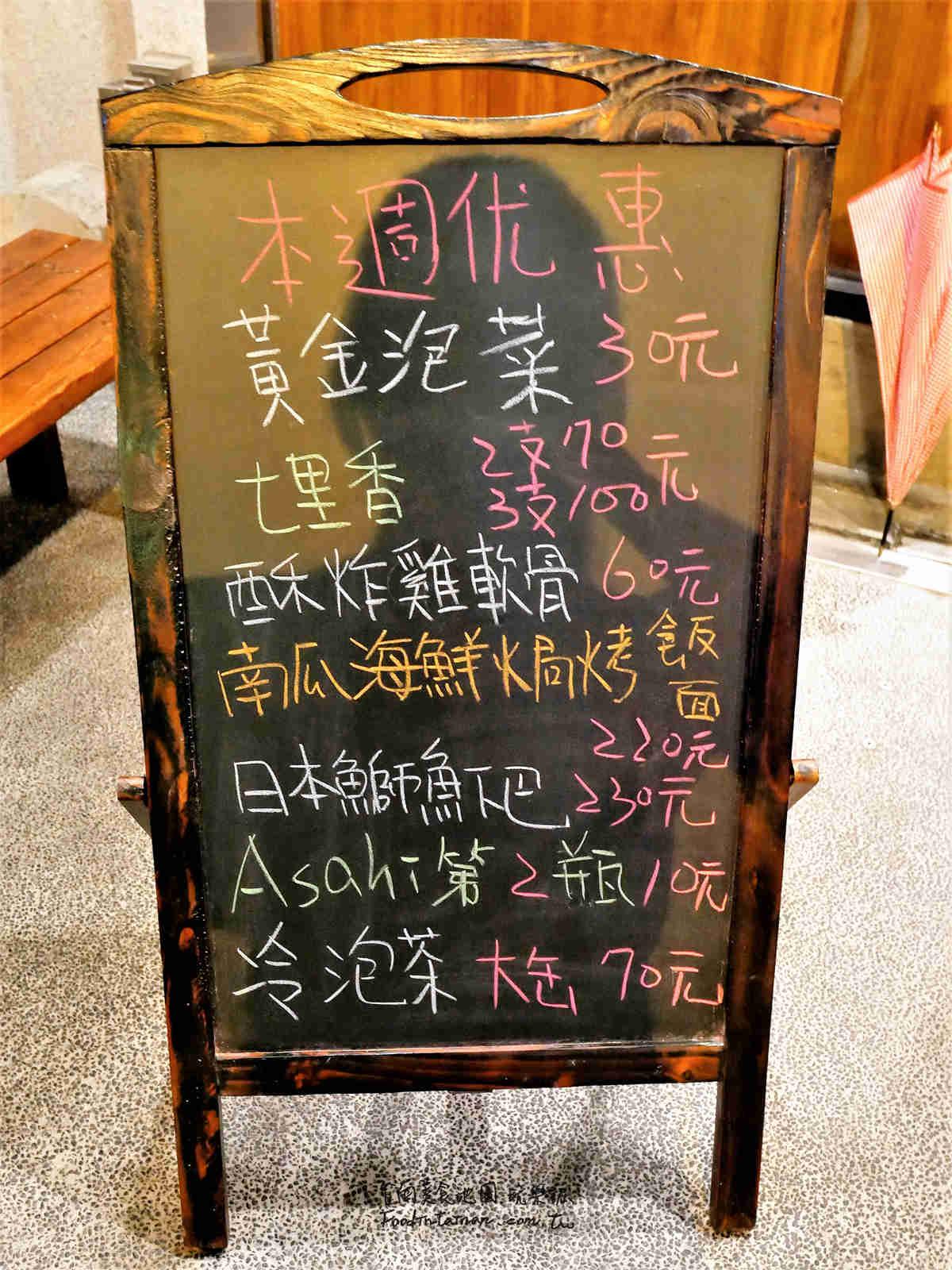台南推薦小資平價創意家庭日式料理串物燒烤-皋月當代日式料理