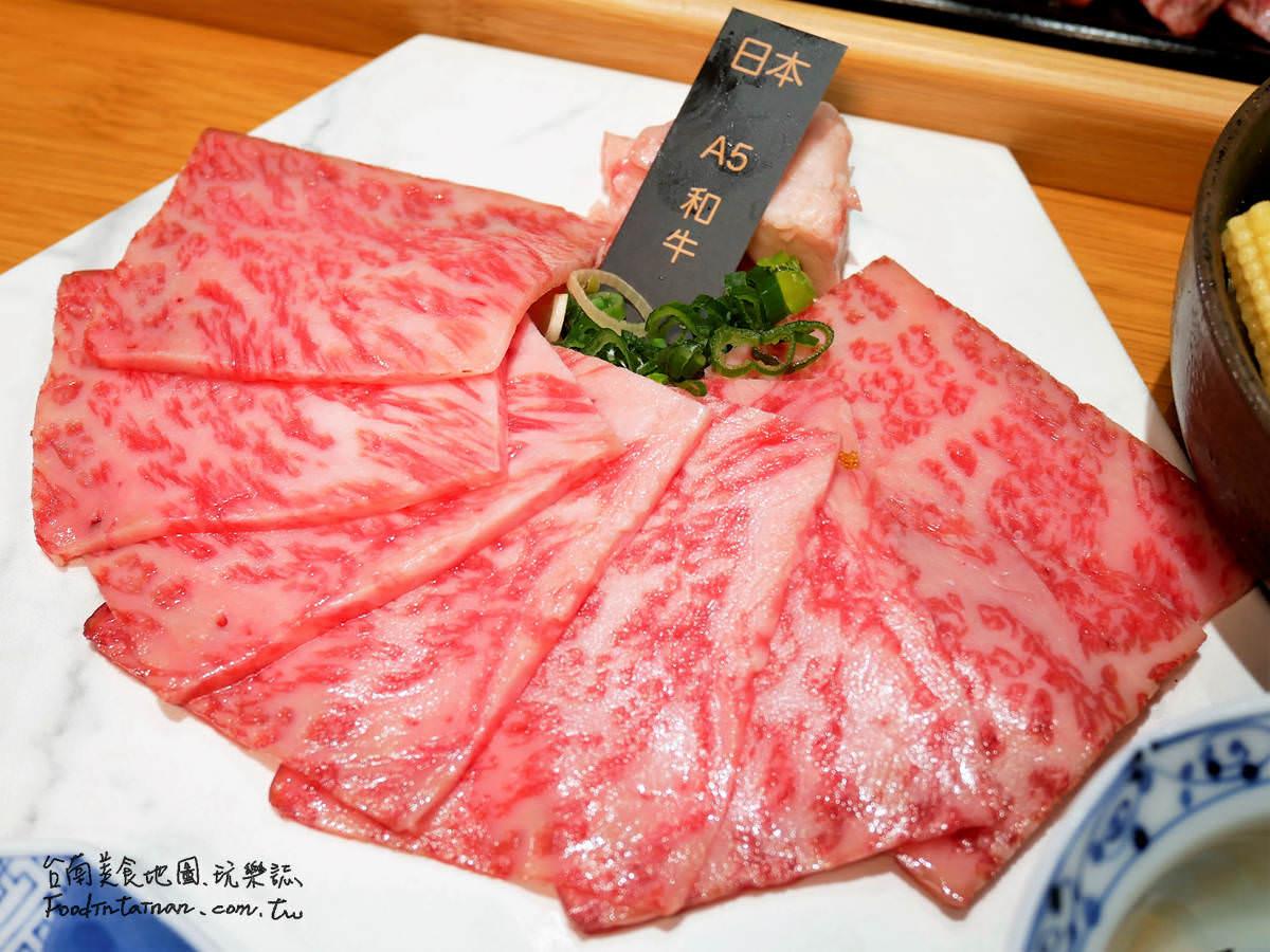 台南推薦日本和牛美國安格斯牛西班牙伊比利豬直播拍賣燒肉套餐-東港強 和牛 燒肉 台南旗艦店