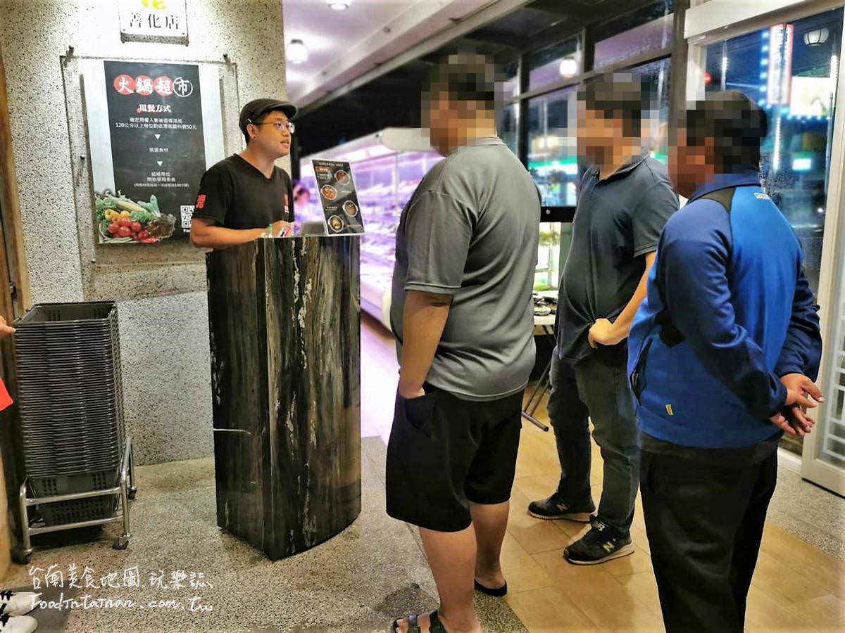 台南善化區推薦火鍋超市當季新鮮食材進口海鮮台糖有機葉菜慈心認證蕈菇類-麻花重慶火鍋-善化店