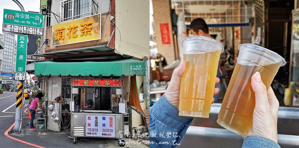 台南在地人老台南人運將大哥推薦平價清涼退火古早味涼水攤-品佳菊花茶專賣店