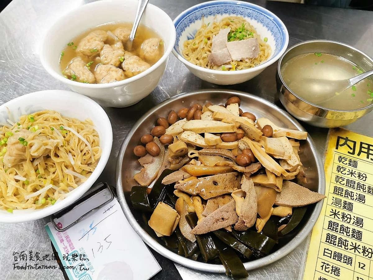 台南新營區在地人排隊小吃美食-福州康樂胚芽意麵