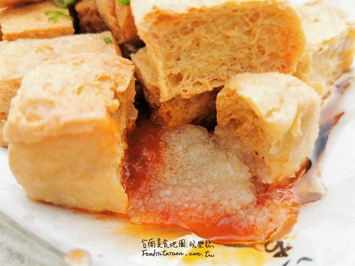 台南南區在地人必推薦平價美食小吃下午茶點心-鹽埕北極殿臭豆腐