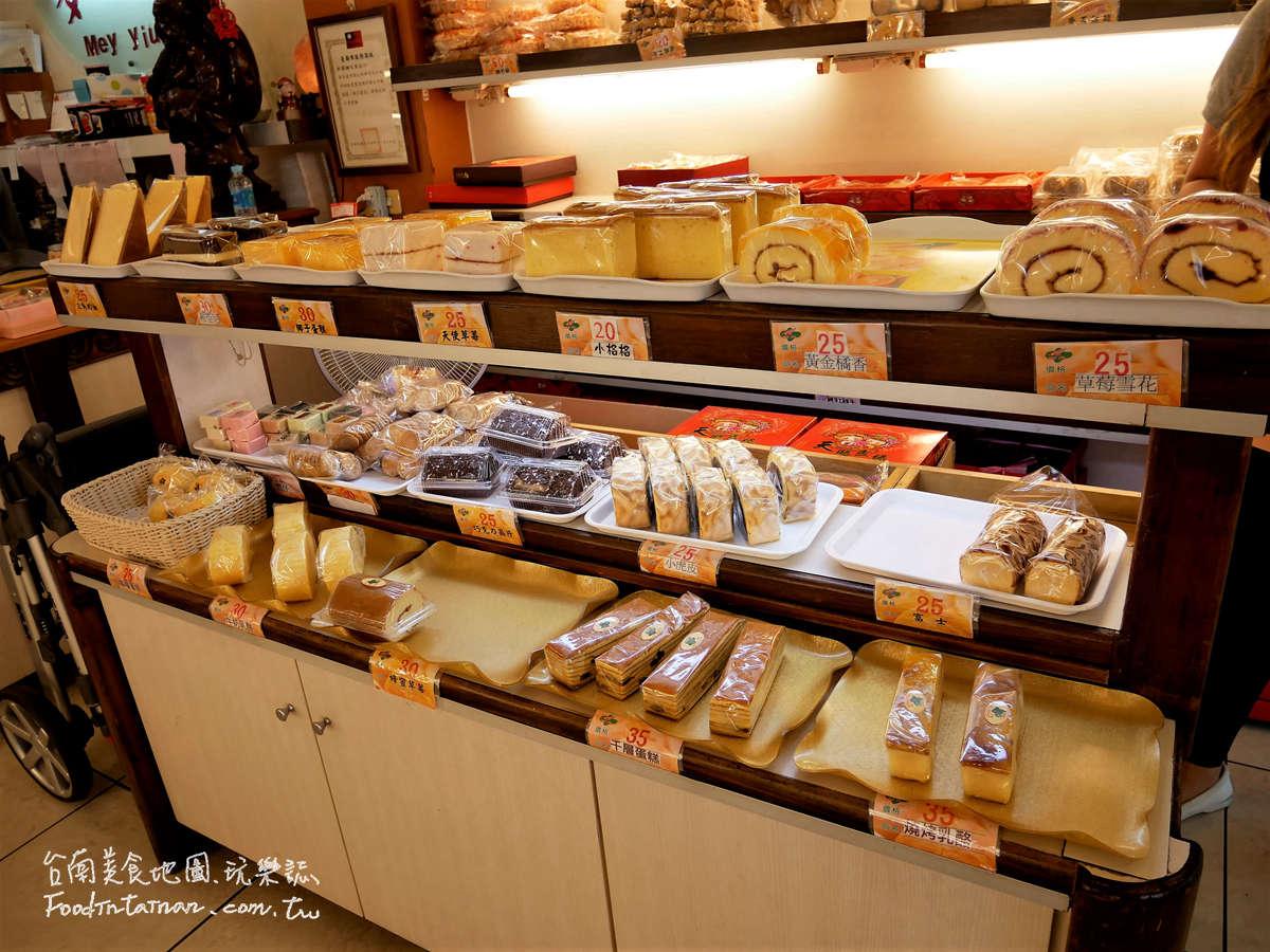 台南東區推薦平價創新傳統麵包蛋糕喜餅餐盒婚禮小物彌月蛋糕雞尾酒茶點客製化服務店家-麥園烘焙坊 麥園囍餅蛋糕