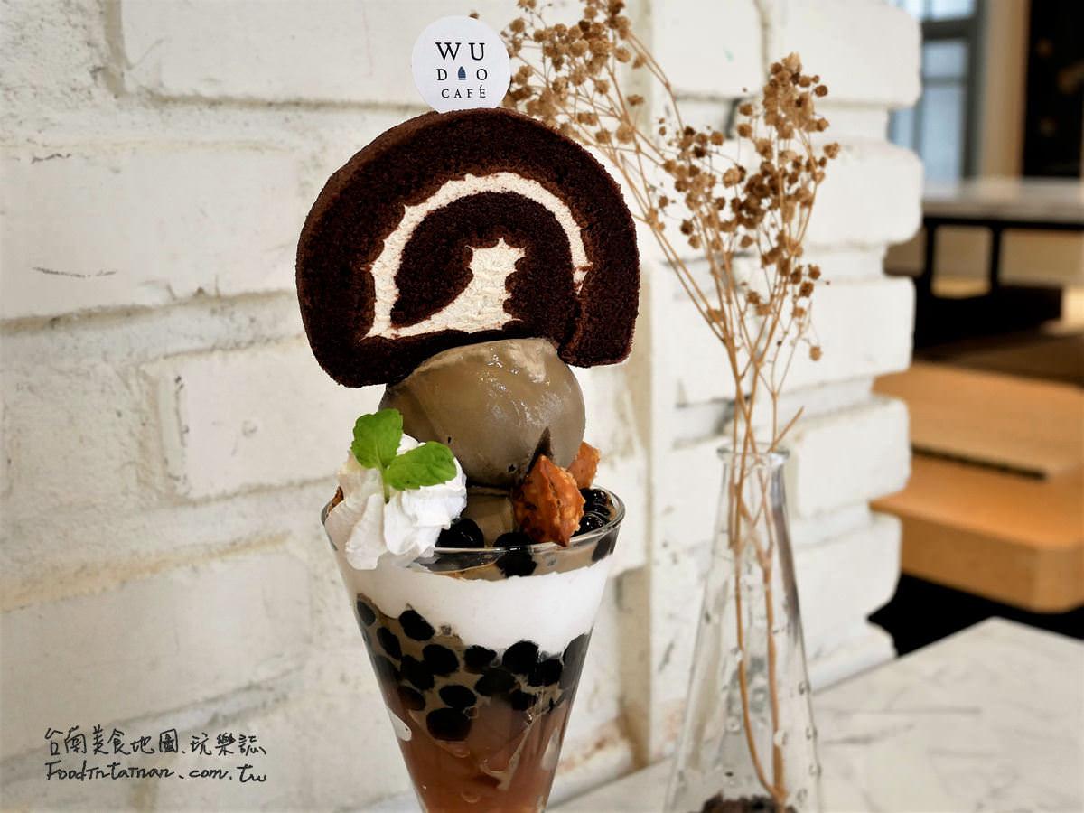 台南推薦早午餐晚餐點心的網美系文青風格老屋咖啡館-熨斗目花珈琲 珈哩 cafe WUDAO