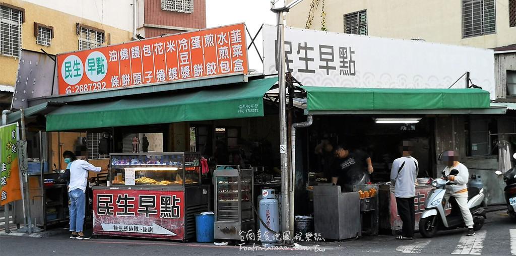台南東區推薦傳統外省老牌早餐店-民生早點
