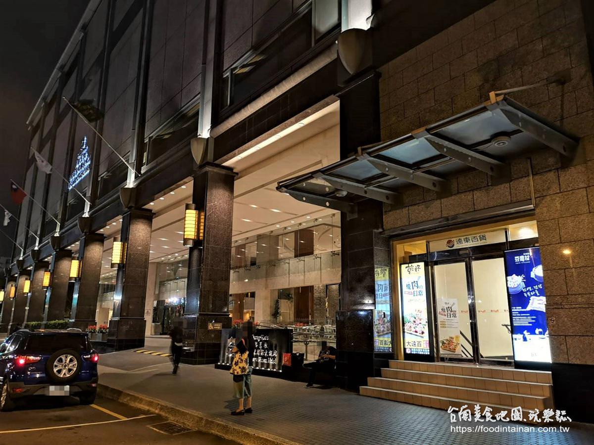台南東區燒肉美食推薦澳洲和牛伊比利豬-乾杯燒肉居酒屋