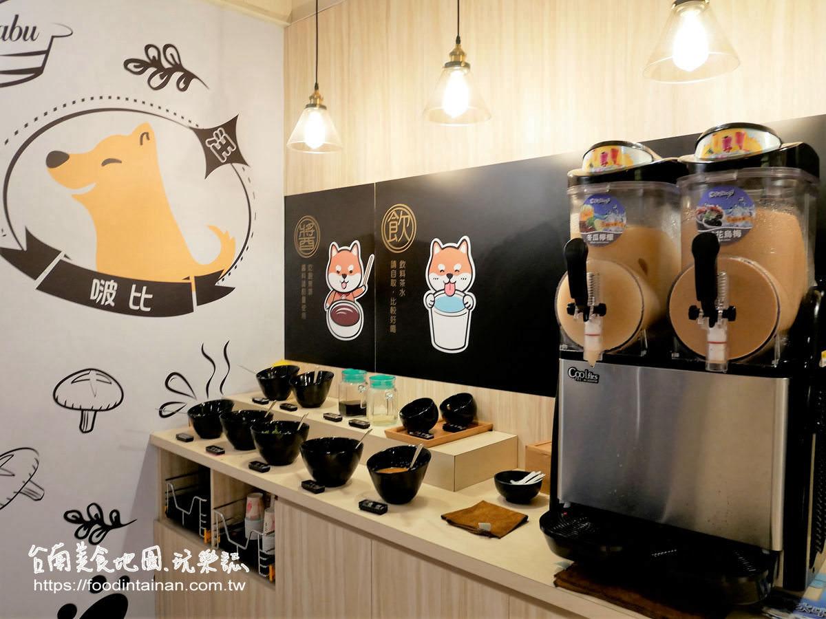 台南推薦排隊人氣網美友善寵物火鍋店-養鍋 Yang Guo 石頭涮涮鍋(台南文化店)