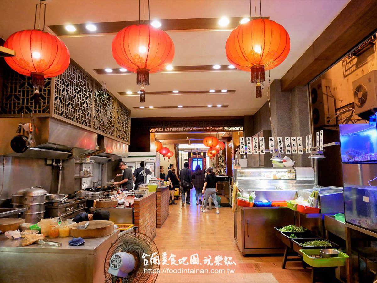 台南安平區推薦平價台式快炒台菜熱炒春酒尾牙桌菜客製化料理餐廳-紅螞蟻海鮮碳烤店
