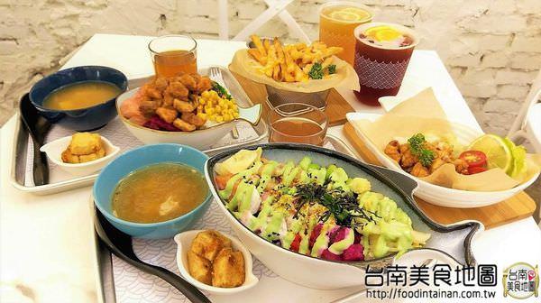 【台南市-中西區美食】Serious Poke 台灣第一間新美式波客生魚飯♥¬♥!主食/配料/調味料/愛吃什麼自己選!每週變換菜色的商業午餐!天天至少五蔬果,新鮮美味超享瘦^Q^~